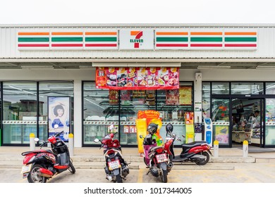 Nakhon Ratchasima, THAILAND - Jan 30, 2018 : 7-Eleven, convenience store with largest number of outlets in Thailand.
