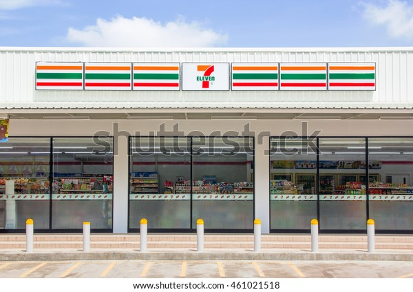 Nakhon Ratchasima, THAILAND - Jul 28, 2016 : 7-Eleven, convenience store with largest number of outlets in Thailand.
