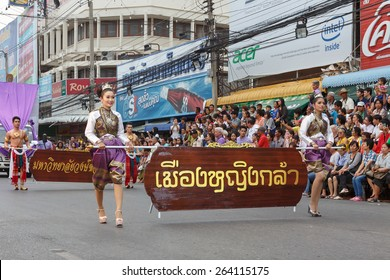 NAKHON RATCHASIMA, THAILAND - MARCH 23:Unidentified thai people in the parade at annual festival Thao Suranaree monument on March 23, 2015 in Nakhon Ratchasima or Korat, Thailand.