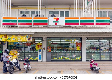 Nakhon Ratchasima, THAILAND - Nov 10, 2015 : 7-Eleven, convenience store with largest number of outlets in Thailand.