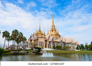 Nakhon Ratchasima, Thailand - Nov 16, 2018 : Wat lan boon Mahawihan Somdet Phra Buddhacharn at Nakhon Ratchasima Thailand, Wat nonkhum, Thai temple style