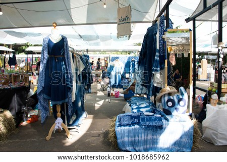 c13a096eea6 NAKHON RATCHASIMA THAILAND NOVEMBER 27 My Stock Photo (Edit Now ...