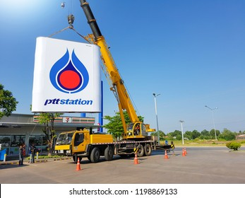Nakhon Ratchasima , Thailand - October 5, 2018:Installment of PTT Logo, PTT gas station on blue sky background, Petroleum Authority of Thailand is a Thai state-owned SET-listed oil and gas company.