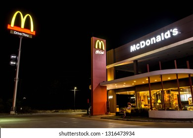 Nakhon Sawan,Thailand - February 4: McDonald's Restaurant on February 4, 2019 in Nakhon Sawan,Thailand.    McDonald's stores drive thru open 24 hours late night time.