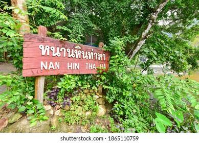 Nakhon Si Thammarat, Thailand - November 19, 2020: Sign of Nan Hin Tha Ha Waterfall in Kiriwong Village