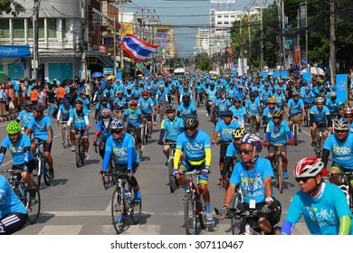 """NAKHONRATCHASIMA ,THAILAND - 2015 AUGUST 16 : Unidentified Cyclist in prepared for """"Bike for mom event"""", event show respected to Queen of Thailand by the participant cycling, on August 16, 2015"""