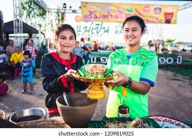 Nakhonsawan,Thailand – September 21 2018 : people having papaya salad contest, having fun and delicious at OTOP Promotion contest
