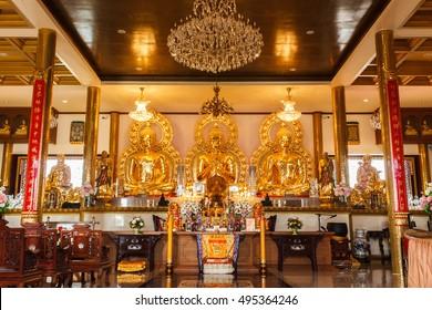 NAKORNPATHOM, THAILAND - OCTOBER 08, 2016: Main hall of Chinese church at Buddha's Eyes for spreading Dharma Foundation Nakornpathom Thailand.