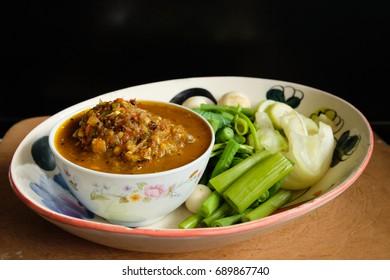 """""""Nam Prik Pla Yang"""" Thai grilled fish chilli dip."""