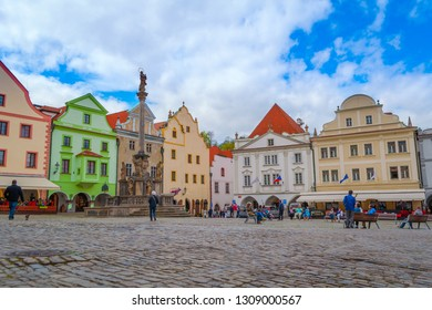 Namesti Svornosti in Cesky Krumlov, Czech Republic. The main square of the city Cesky Krumlov