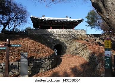 Namhansanseong fortress, Gyeonggi-do, Seoul, South Korea. November 14, 2018 - Gate of the fortress. Fortress wall. Namhansanseong. South Korea.