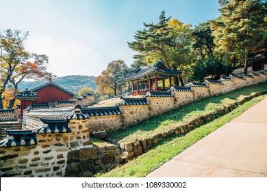 Namhansanseong Fortress, Korean old traditional architecture at autumn in Gwangju, Korea