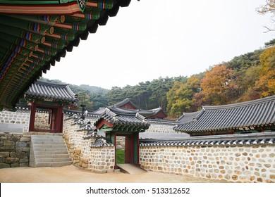 Namhansanseong Temporary Palace, South Korea