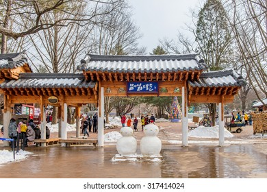 NAMI ISLAND - SOUTH KOREA - JANUARY 19: Gate pier to Nami Island on January 19, 2015, South Korea.