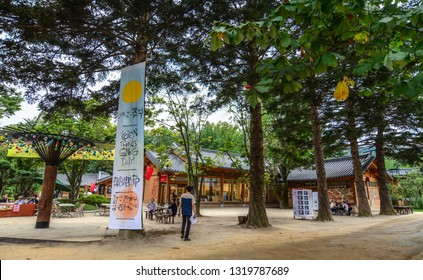 Nami, South Korea - Sep 14, 2016. Shops in Nami Island, Korea. Nami (Namiseom) is a tiny half-moon shaped island located in Chuncheon.