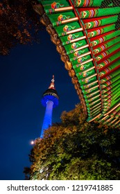 Namsan Park and N Seoul Tower at Night in Seoul,South Korea.
