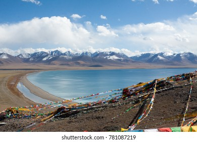 the Namtso lake,Tibet,china, Located in central Tibet, China, now the second largest lake in Tibet and the third largest lagoon in China.