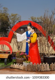 """Namwon, South Korea - March 25, 2018 : Character sculpture of """"The Tale of Chunhyang"""" at Gwanghalluwon Garden"""