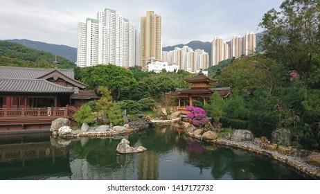 Nan Lian Garden at Kowloon Hong Kong