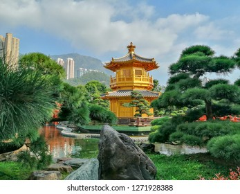 Nan Lian Garden with a Pavillion of Absolute Perfection, Hong Kong