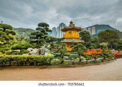 Nan Lian Garden,This is a government public park in Hong Kong,Chinese text on the pavilion translating into English is the Perfect virtue.