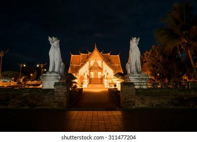 Nan province, Thailand : 24 Aug 2015 - Wat Phumin is a unique thai traditional temple with Lanna style (northen of thailand).