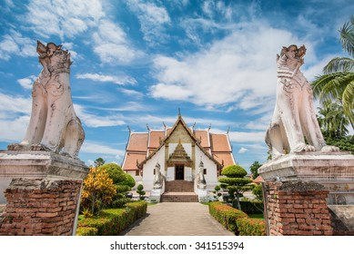 Nan province, Thailand : 25 Oct 2015 - Wat Phumin is a unique thai traditional temple with Lanna style (northen of thailand).
