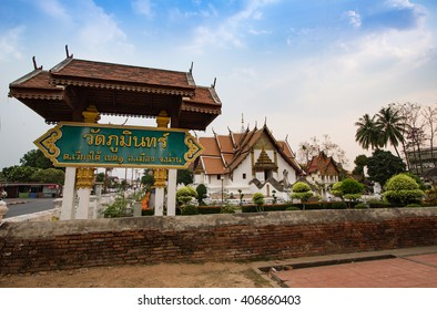 Nan province, Thailand : Apr 2016 - Wat Phumin is a unique thai traditional temple with Lanna style (northen of thailand).
