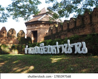 Nan, Thailand - 25 July 2020: Ancient brick city wall of Nan province, Thailand.