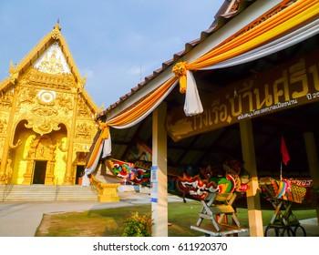 Nan, Thailand - Jan 17, 2017 - Boat racing traditional museum at The Golden Temple, Wat Sri Panton, Nan Thailand