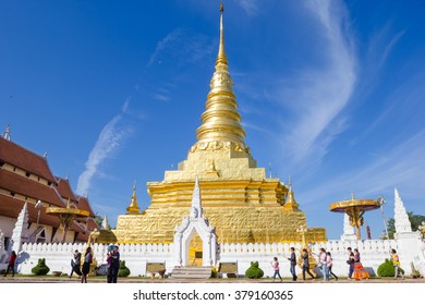 NAN, THAILAND - Jan 2,2016 : Phra That Chae Haeng Temple on January 2,2016 in Nan province,Thailand.