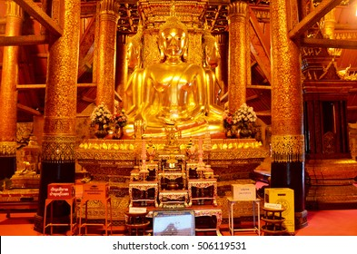 NAN, THAILAND - JULY 26 : Four buddha statue image in Ubosot or church of Wat Phu Mintr or Phumin Temple is ancient temple for people visit and pray on July 26, 2016 in Nan, Thailand