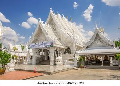 NAN, THAILAND - May 18, 2019: Beautiful of white temple or Wat Ming Mueang and Nan City Pillar Shrine, Nan, Thailand.