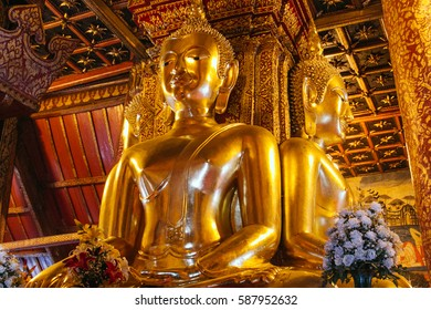 NAN, THAILAND-APRIL 10 ,2016 : Buddha image in church of Wat Phumin, Nan, Thailand
