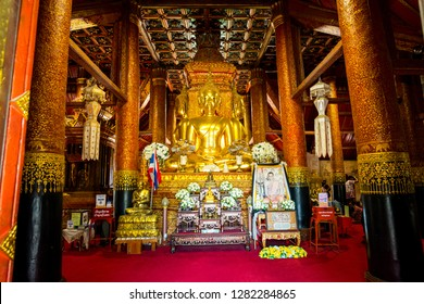Nan, Thailand,January 01, 2019 ; Wat Phumin or Phu Min Temple, The famous ancient temple in Nan province, Northern part of Thailand,ASIA