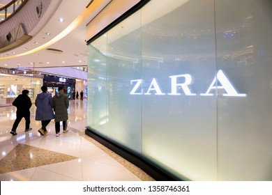 Nanchang, China - February 25, 2019: Consumers shop in Wanda Commercial Plaza in Nanchang, Eastern China.ZARA Store, owned by Inditex Group, Spain.