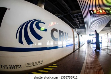 """Nanchang, China - February 28, 2019: Harmony EMU. The Ministry of Railways of China has named all CRH EMU vehicles imported from abroad and jointly designed and manufactured as """"Harmony Number""""."""