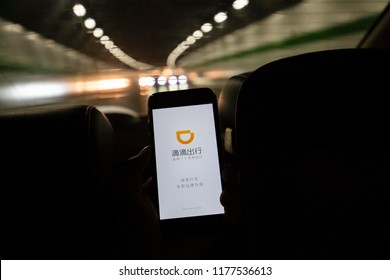 NANCHANG CHINA-Sep 7, 2018: passengers travel with Didi software. Drip-by-drip is a one-stop travel platform that covers taxis, special buses, drip-by express buses, windmills, escorts and buses.