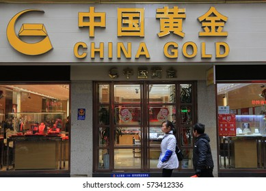 NANCHANG CNINA-Dec14, 2012:consumers from the China Gold Corporation before the franchise shop. China Gold Corporation is one of the members of the World Gold Council in china.