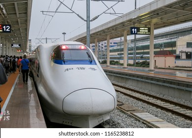 Nanchang railway station, Nanchang, Jiangxi, China - September 2017 : High-speed rail (HSR) in China with bullet head train very fastest speed