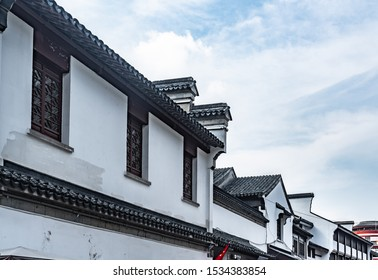 Nanjing ancient city architectural style