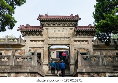 Nanjing, China - April 16, 2021: Gate to Purple Mountain Observatory or Zijinshan Astronomical Observatory, Nanjing. Established in 1934 and cradle of modern Chinese astronomy.