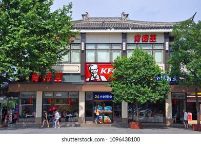 NANJING, CHINA - JUL.5, 2012: KFC at Commercial pedestrian street in Confucius Temple, Nanjing, Jiangsu Province, China.