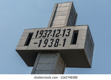 Nanjing / China - July 30th 2015: Monument in The Memorial Hall of the Victims in Nanjing Massacre by Japanese Invaders, memorializing victims killed in the Nanjing Massacre (Dec. 1937-Jan. 1938)