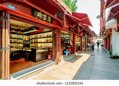 NANJING, CHINA - JUNE 11, 2018: Commercial pedestrian street in Confucius Temple, Nanjing, Jiangsu Province, China.