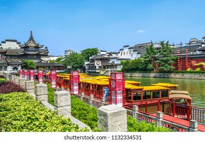 NANJING, CHINA - JUNE 11, 2018: Nanjing Confucius Temple is located in Gongyuan Street on the north bank of Qinhuai River in Qinhuai District, Nanjing. It is the ancient cultural hub of China.