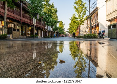 Nanjing, China - October 13, 2018: Nanjing Confucius Temple, the main street of Confucius Temple in the morning.