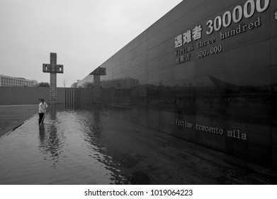 NANJING, CHINA-JUL 23: The Nanjing massacre memorial hall on July 23, 2011 in Nanjing, China.It is to memorialize 300,000 people killed in the Nanjing Massacre by the Japanese Army.