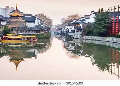 Nanjing Confucius Temple scenic region and Qinhuai River. Located in Nanjing City, Jiangsu Province, China.