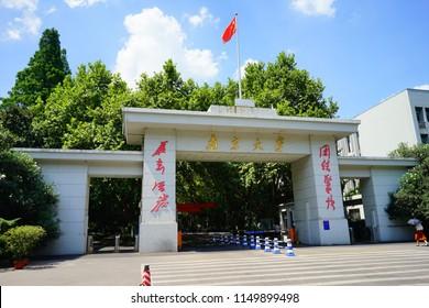 Nanjing, Jiangsu / China - 07 19 2018: Nanjing University